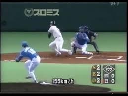 松坂155キロ←うおおおおおおおおおおおおおおおおおおお!!!!!!!!!!
