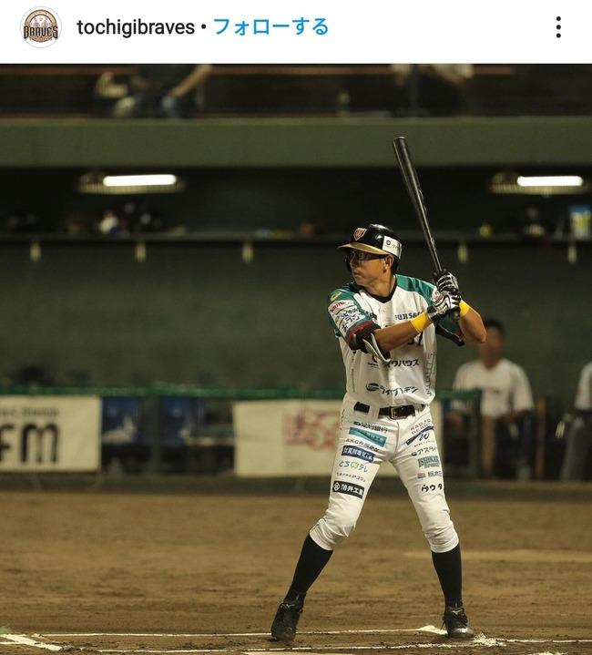 川崎宗則が入団した栃木ゴールデンブレーブスのユニフォームがすごい