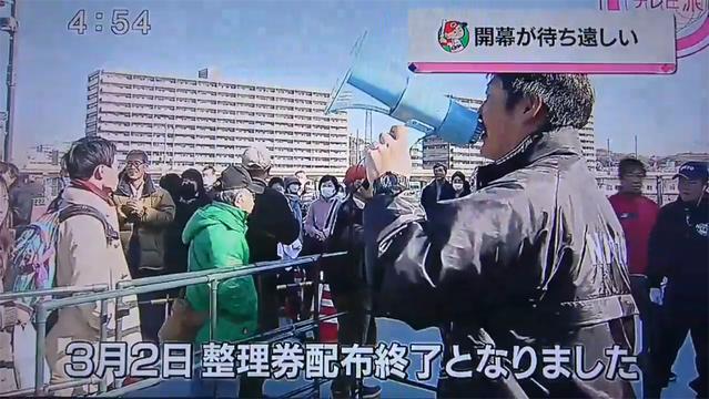広島チケット開幕前にほぼ完売 転売目的も担当者「対策難しい」