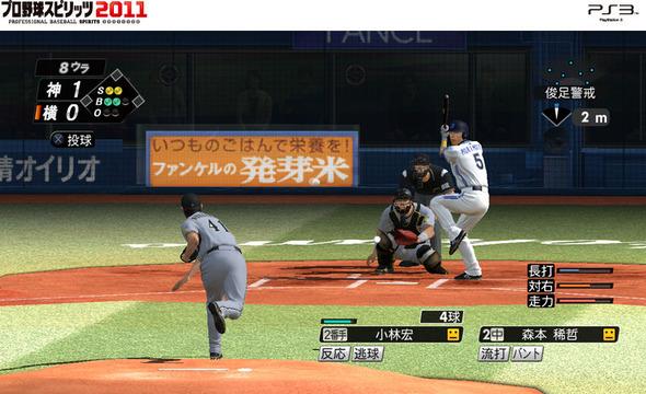 9人で協力するオンライン野球ゲームはなぜないのか?