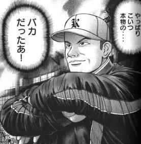 絵ガーソ監督砂の栄冠
