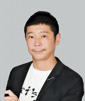 ZOZO創業・前沢氏、資産会社申告漏れ…国税5億円指摘