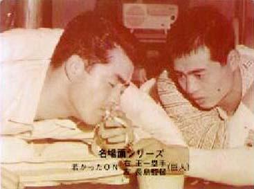 長島王タバコ喫煙