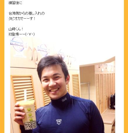 練習日|西勇輝オフィシ