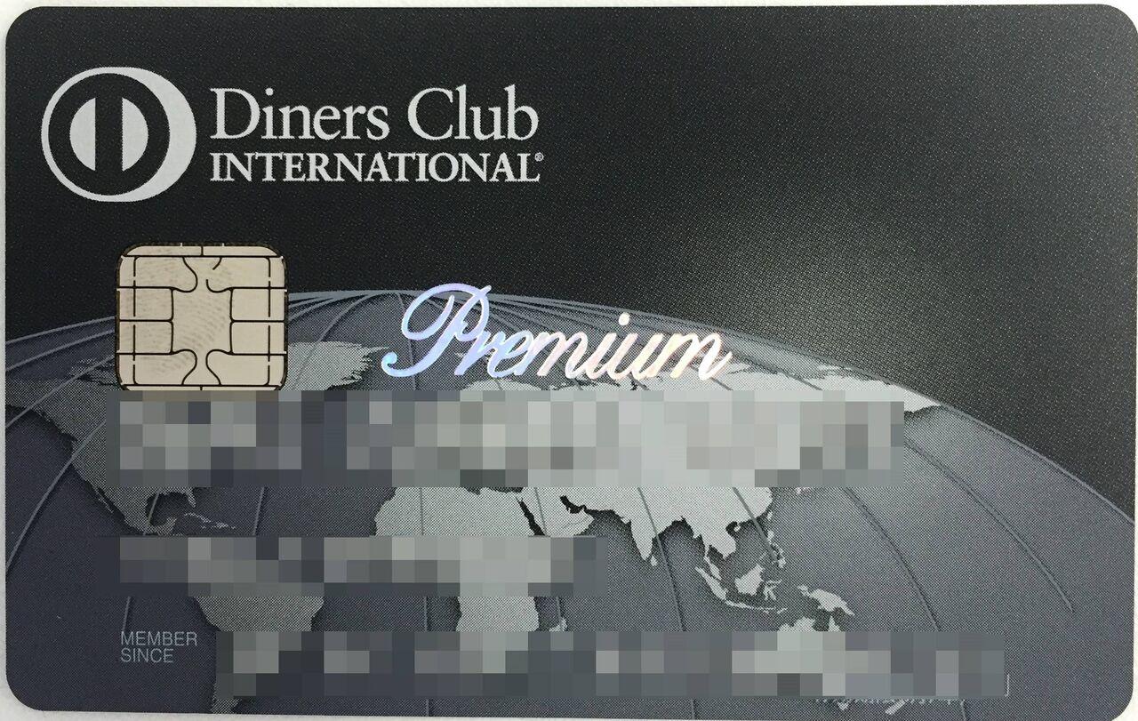 各クレジットカード会社のブラックカードwww