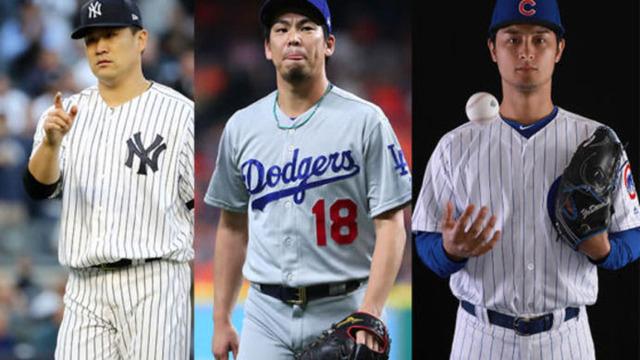 日本の野球ファンがメジャーリーグをあまり見ない理由ってなんやねん?