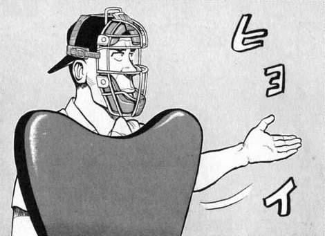 球審審判員ゴリラーマン2