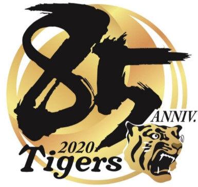 bandicam 2020-06-30 02-02-23-876