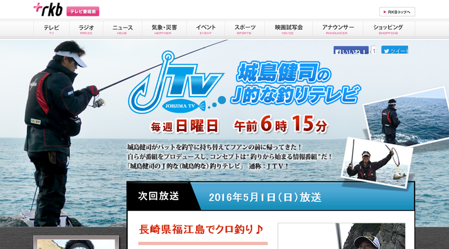 09-城島健司