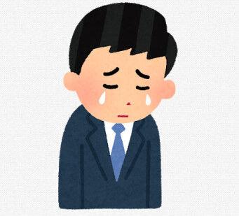 【悲報】ワイ(23)「結婚なんて絶対しない!w 人生の墓場!w 独身貴族最高!w」