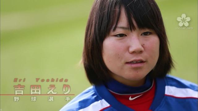女性初のプロ野球選手!!←野手は無理 左の下投げ投手位しか無理じゃね?