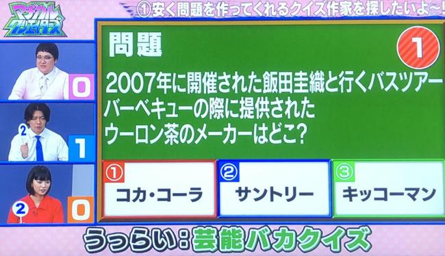 bandicam 2021-09-23 19-48-37-272