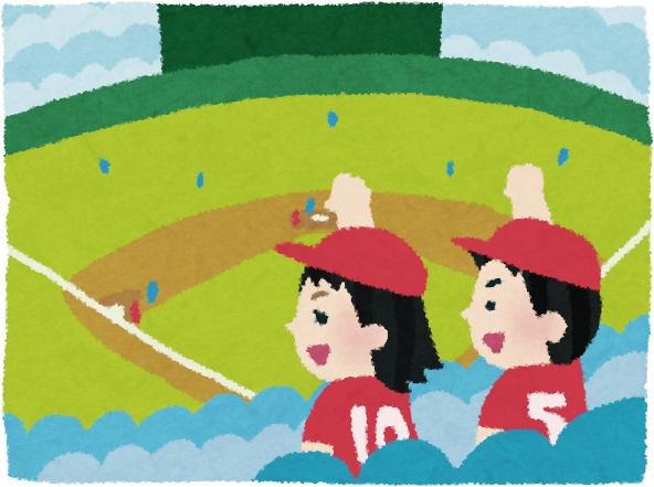 絵野球観戦ファン