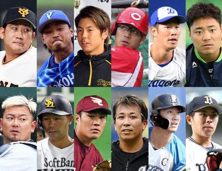 【朗報】プロ野球選手会、ついに動く 支配下全選手がコロナ対策資金寄付へ