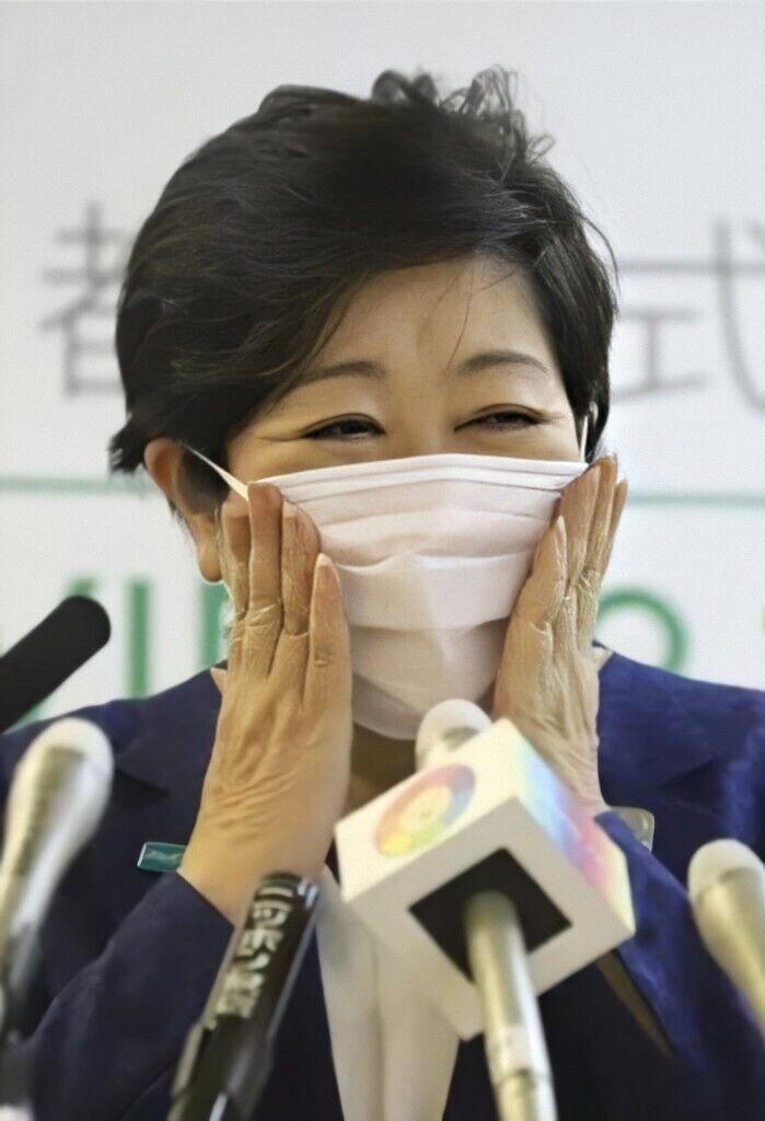 マスク着用した小池百合子都知事wwwwwww