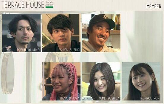 木村花さん出演の「テラスハウス」打ち切り、公式サイトで発表