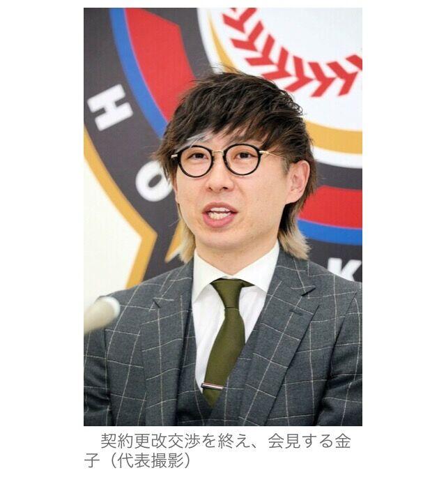 【悲報】プロ野球選手さん、揃いも揃ってアラレちゃんみたいな眼鏡をかけてしまう