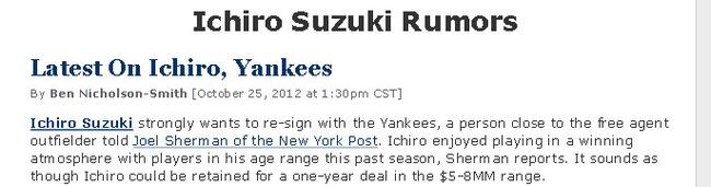 Ichiro Suzuki Rumors
