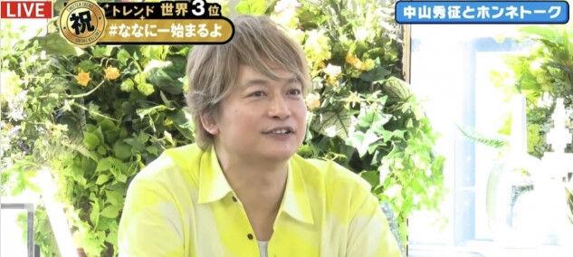 【悲報】香取慎吾さん、「辞めて3年経ったけど本当にテレビ出れないんだ」と今の思いを吐露