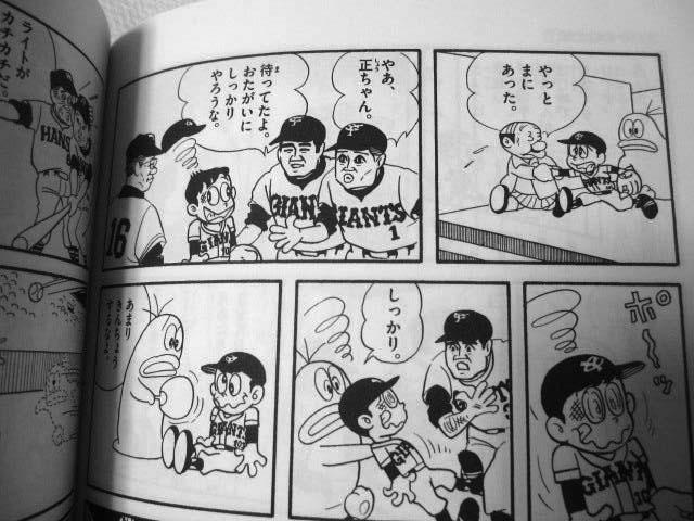 Q太郎野球2