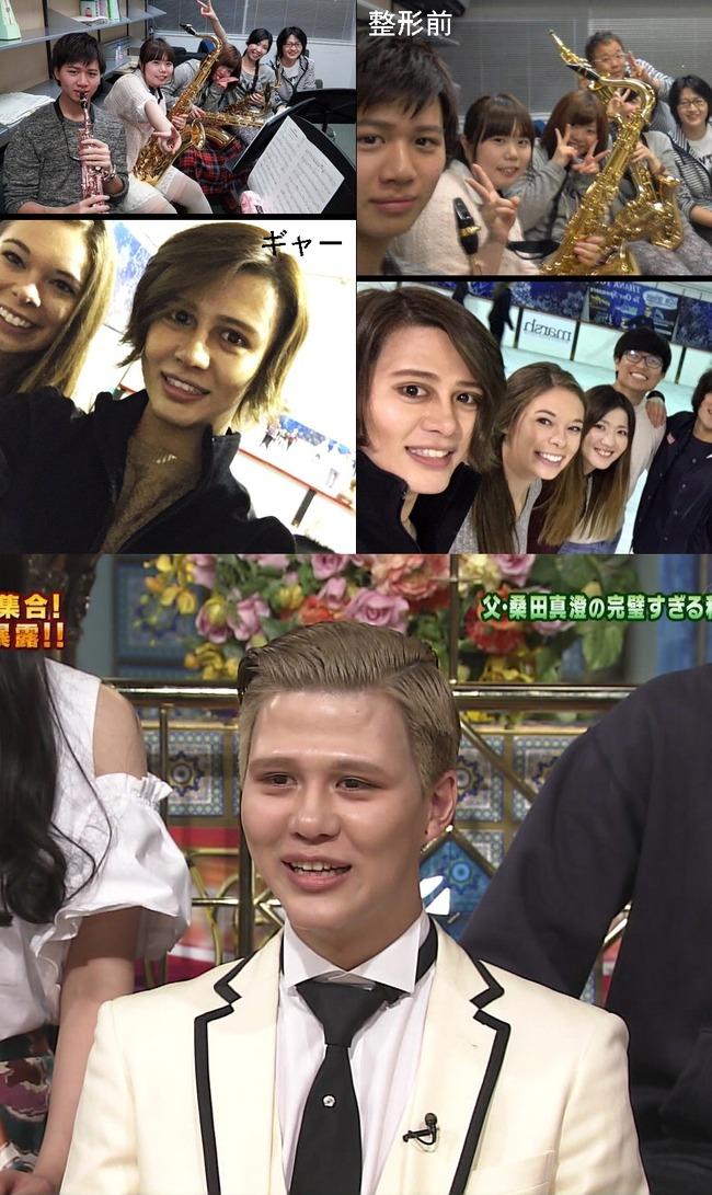 【悲報】桑田真澄の息子の顔がやばすぎるwwwwwwwwwww