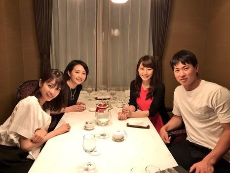 広島堂林さん、嫁と女子会に参加する