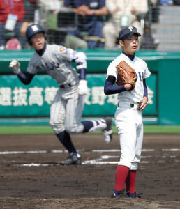 AS20150331001380_commL