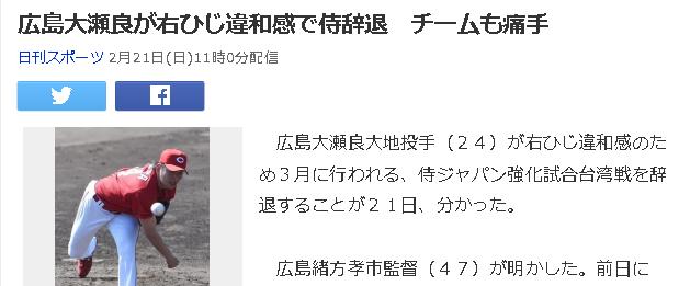 57-広島