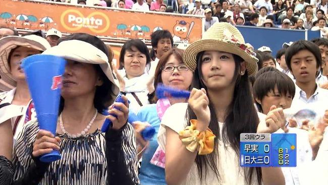 清水富美加 観客 観戦 応援 高校野球