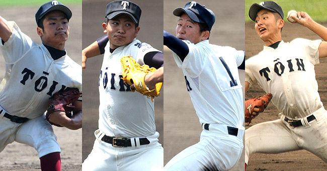 【朗報】大阪桐蔭、140キロを12人も揃える