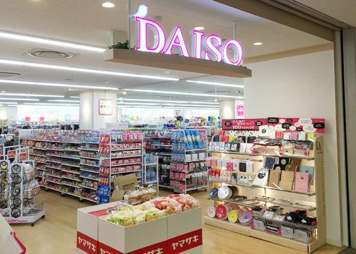main_daiso-1