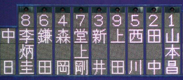 P1130663-1(1)
