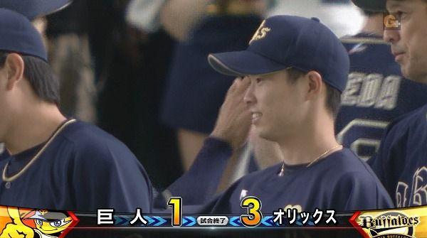 山岡泰輔(21) 防御率2.77 2勝4敗 48回2/3