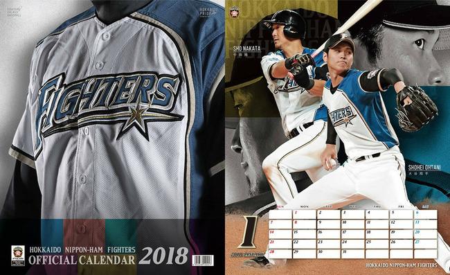 20171113-00138090-baseballk-000-1-view