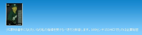 37-LO&DA合同会社  Top - お店のミカタ