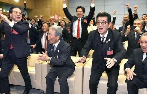 【悲報】大阪万博が抱える「2年以内に南海トラフ地震」の重大リスク