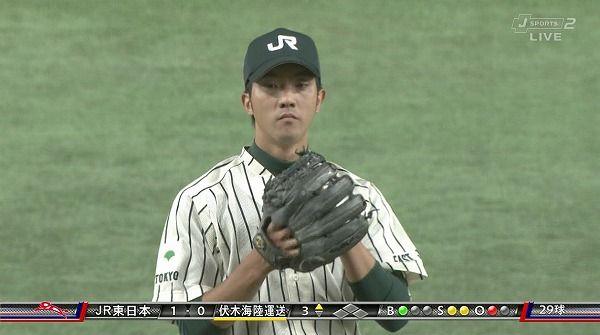 【都市対抗】ドラ1候補・JR東日本田嶋、1安打完封で快勝!!