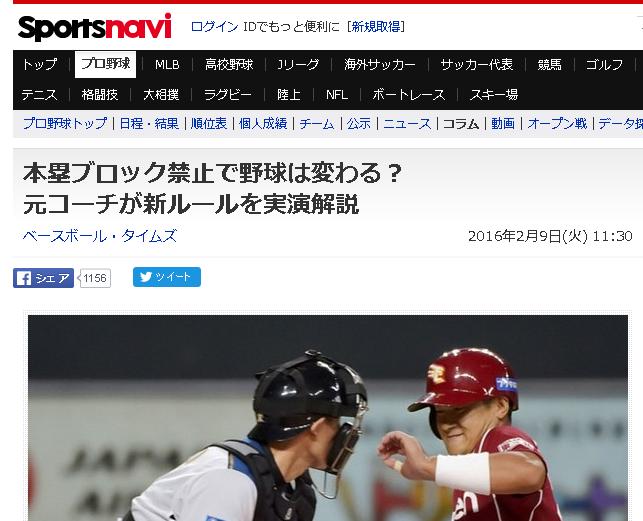 02-本塁