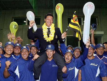 【HRセ1位タイ】阪神が大山を1位指名したときのファンの反応wwwwww