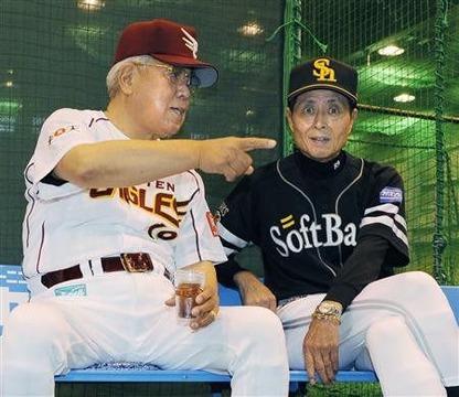 ノムさん「日本代表監督が小久保の次が原?冗談じゃないよ」 記者「では誰が適任でしょうか?」
