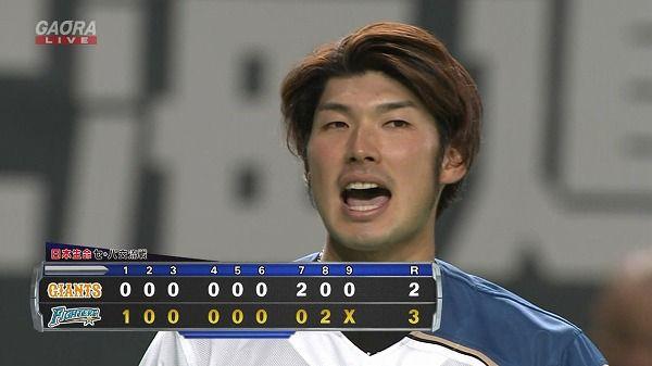 日ハム、中田が連敗を止める逆転打!!巨人は連勝ならず・・・