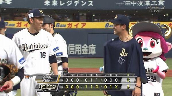 【悲報】オリックス平野佳寿さん、プロ初勝利の黒木のウイニングボールを客席に投げ入れる