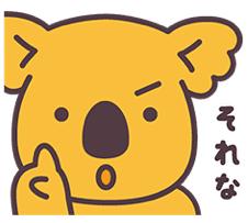 """【朗報】ロッテさん、広島・丸獲得へ""""コアラのマーチ大作戦""""展開!"""