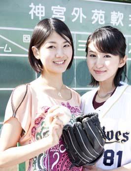 新井寿枝の画像 p1_28