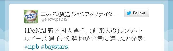 Twitter - showup1242-ルイーズ
