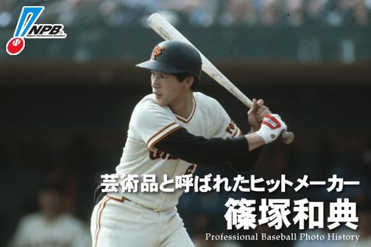 shinozuka_main
