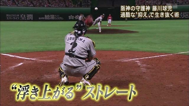【悲報】スポーツ記者「物理的にボールが浮き上がることはありえない」
