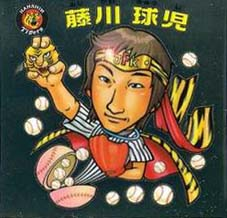 阪神・藤川「『人的補償』は印象が悪い。名前さえ変えれば魅力あると思える」