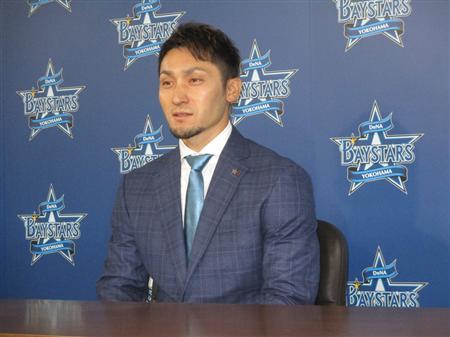 DeNA伊藤「ベイスターズに救われた。僕の野球観を変えてくれた」