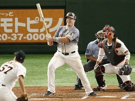 ボーアに第1号HRを打たれる投手wwxwwxwwxwwxwwx